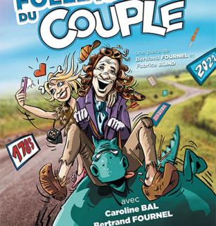 La folle histoire du couple