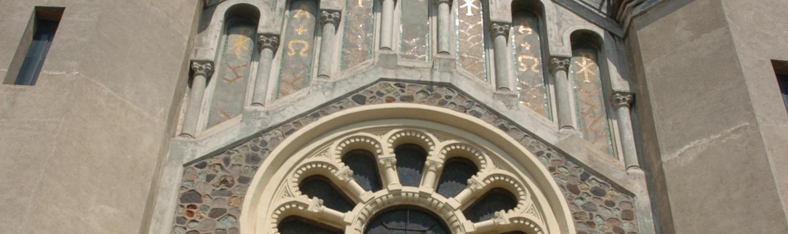 © Eglise du Sacré Coeur