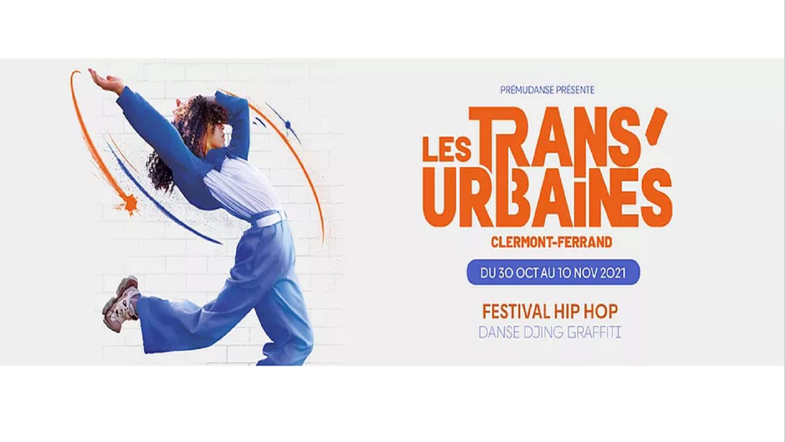 © Les Trans'urbaines