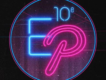 Electric Palace #10