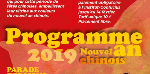 Nouvel an chinois 2019 flyer recto