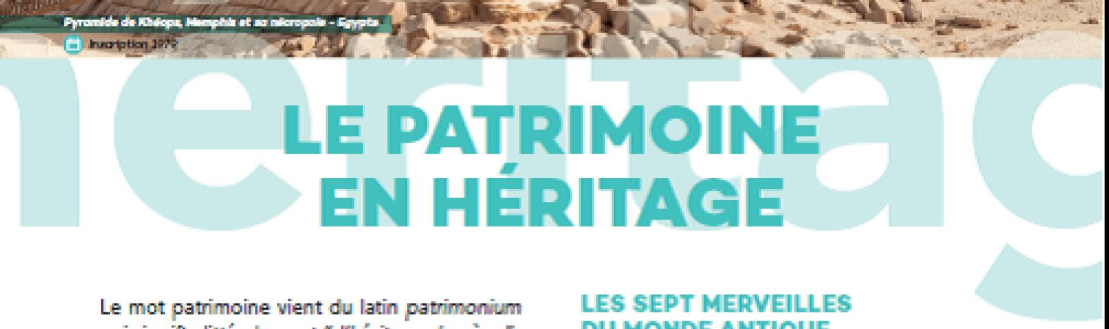 Exposition : L'invention du patrimoine mondial