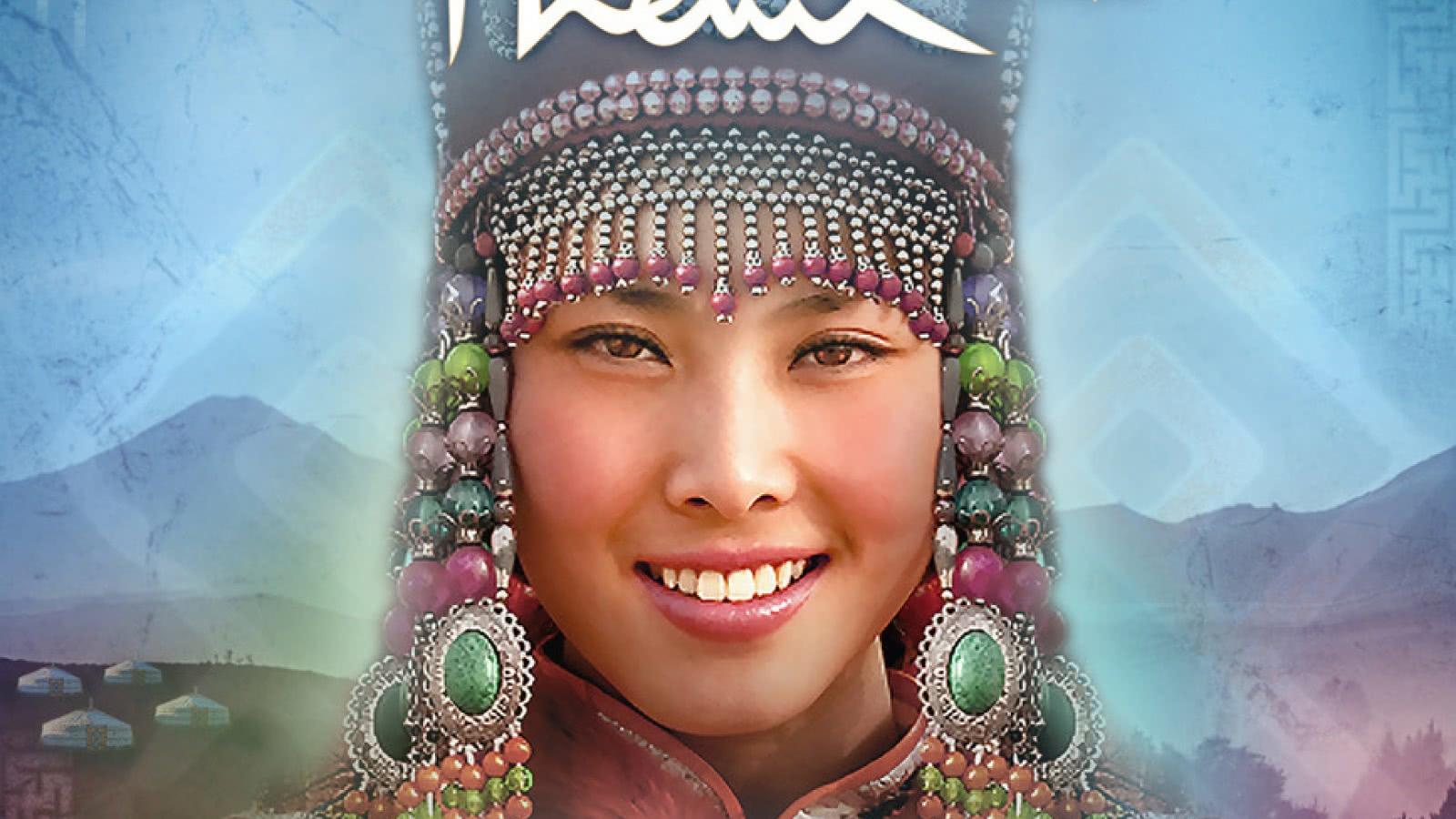 Cirque Phénix, les Étoiles du Cirque de Mongolie