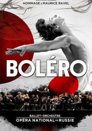 Zénith d'Auvergne : Boléro