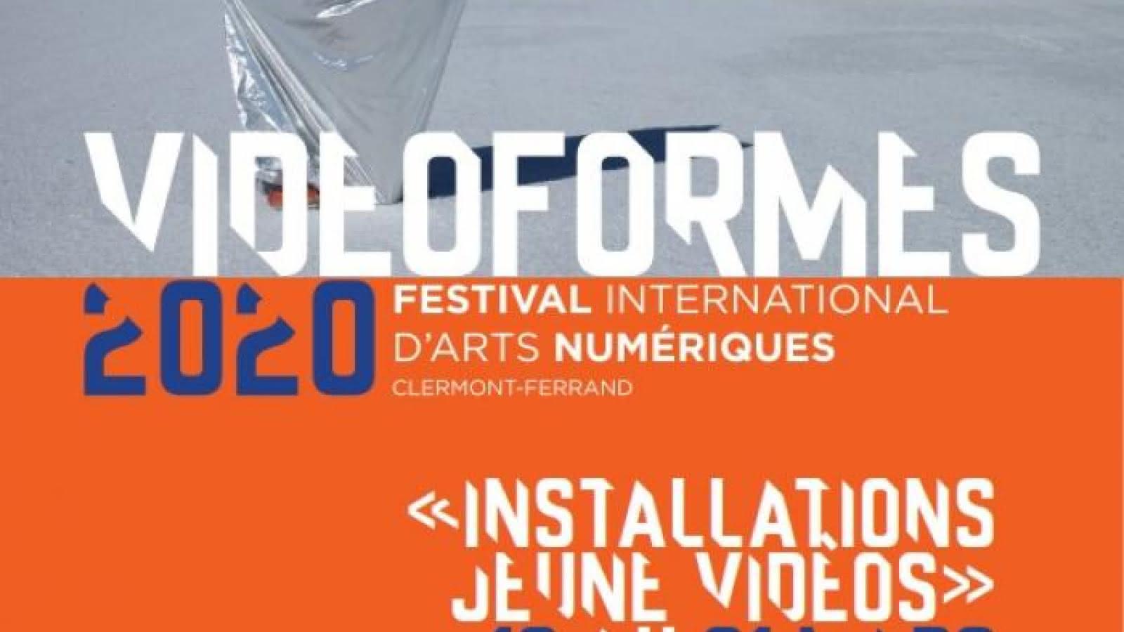 [SUSPENDU] Centre Camille-Claudel : Exposition Vidéoformes - Installations Jeune Vidéos