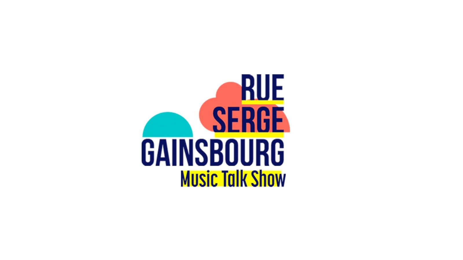 © Rue Serge Gainsbourg
